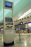 Toronto International Airport Royalty Free Stock Photography