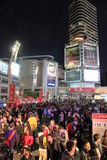 Toronto Nuit Blanche Crowd Royalty Free Stock Photo