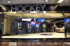 Toronto, 24th June: Brookfield Place interior from Toronto in Ontario Province Canada. Hockey Hall of Fame zone inside of Brookfield Place from Toronto in Stock Photos