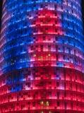 Torre 7 di Agbar Fotografia Stock