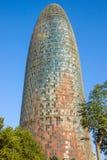 Torre Agbar塔在巴塞罗那 库存照片