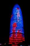 Torre Agbar, Barcellona Immagini Stock