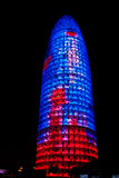 Torre Agbar, Barcelona Imagenes de archivo