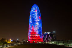 Torre Agbar Stock Photo