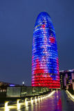 Torre Agbar, Barcelona Royalty Free Stock Photos