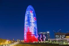 Torre Agbar budynek, projektujący Jean Nouvel barcelona Catalonia Zdjęcie Stock