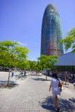 Torre agbar de Torre Imagenes de archivo