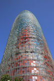 Torre Agbar Royalty Free Stock Photo