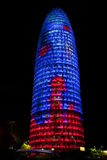 Torre Agbar Tower in Barcelona, Spain Stock Photo