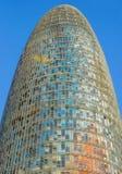 Torre Agbar wierza w Barcelona Obraz Royalty Free