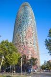 Torre Agbar wierza w Barcelona Obrazy Royalty Free