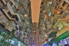 Torre alta e densa dell'appartamento in Hong Kong Immagini Stock Libere da Diritti