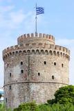Torre blanca de Salónica Fotos de archivo libres de regalías