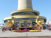 Torre central da televisão Imagem de Stock
