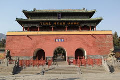 Torre china antigua de la puerta Fotografía de archivo libre de regalías