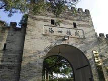 Torre chinesa Foto de Stock