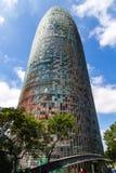 Torre chwały, oryginalnie nazwany Torre Agbar Fotografia Royalty Free