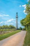 Torre da constituição - atração turística de Franconian Fotos de Stock Royalty Free