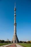 Torre da televisão de Ostankino em Moscovo Foto de Stock Royalty Free