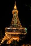 Torre da tevê de Nagoya Foto de Stock