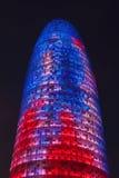 Torre de Agbar Fotografía de archivo