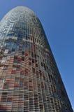 Torre de Agbar Imágenes de archivo libres de regalías