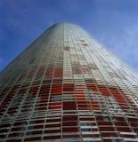 Torre de Agbar. Fotos de archivo libres de regalías