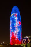 Torre de Agbar Fotos de archivo libres de regalías