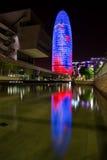 Torre de Agbar Imagem de Stock Royalty Free