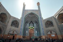 Torre de Azadi em Tehran fotografia de stock royalty free