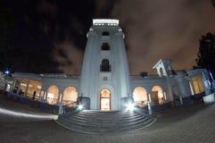 Torre de control Fotografía de archivo libre de regalías