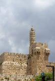 A torre de David, Jerusalém Fotos de Stock Royalty Free