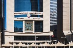 Torre de Dolphin Energy en Doha, Qatar imagenes de archivo