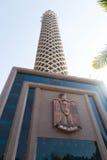 Torre de El Cairo Foto de archivo libre de regalías