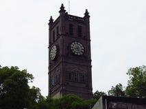 Torre de Fushun fotografía de archivo