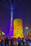 Torre de Guangzhou em 2016 anos novos lunares 3 Fotos de Stock Royalty Free