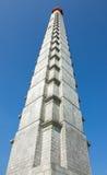 Torre de Juche Fotografía de archivo libre de regalías