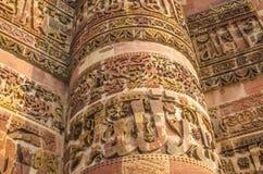 Torre de Kutb - Minar Fotos de archivo libres de regalías