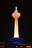 Torre de Kyoto imagem de stock