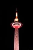 Torre de Kyoto Fotos de Stock