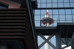 Torre de Kyoto, Kyoto, Japón Fotografía de archivo libre de regalías