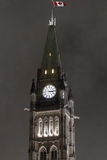Torre de la paz Imagen de archivo