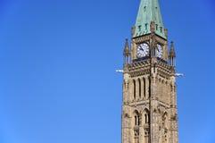 Torre de los edificios del parlamento, Ottawa de la paz Imagenes de archivo