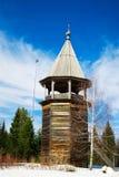 Torre de madera del puesto de observación Imagen de archivo