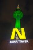 Torre de N seoul imagem de stock royalty free
