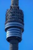 Torre de Ostankino Fotos de archivo