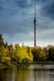 Torre de Ostankino em Moscovo Imagem de Stock