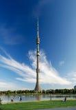 Torre de Ostankino TV Fotos de archivo libres de regalías