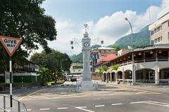 A torre de pulso de disparo de Victoria, Seychelles Fotografia de Stock