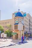 Torre de pulso de disparo de Windhoek em Namíbia Imagens de Stock